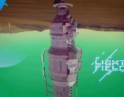 Lightfield – Environment Highlight   PS4